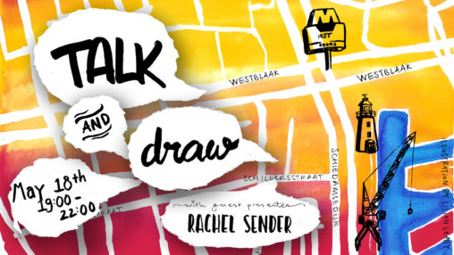 talk and & draw 010 rotterdam digital playground naomi king illustration lilian leahy illustrations meetup event creative networking illustrators drawing sketchbook sketching Rachel Sender